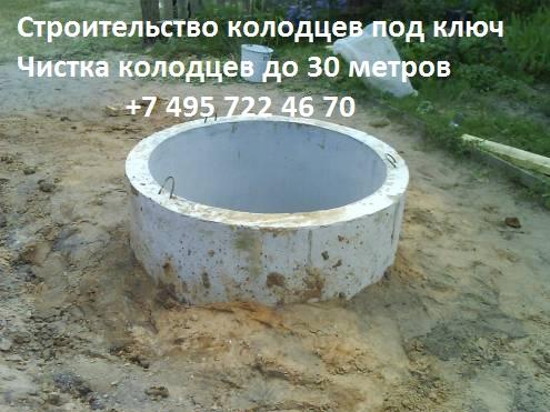 Солнечногорск чистка салона авто цена